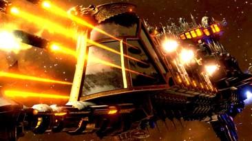 Battlefleet Gothic: Armada Мультиплеер