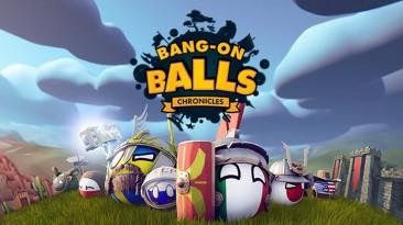 Катись отсюда! Bang-On Balls: Chronicles скоро появится в раннем доступе