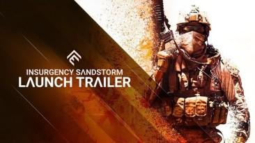 Insurgency: Sandstorm выходит на консоли