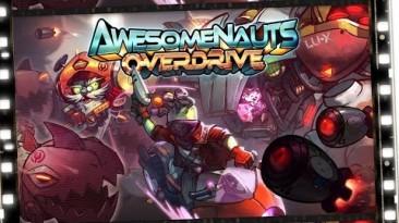 Встречаем дополнение Overdrive для Awesomenauts