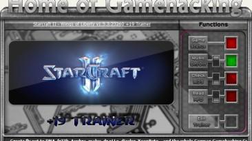 StarCraft 2 - Wings of Liberty: Трейнер/Trainer (+19) [1.5.3.23260] {HoG/sILeNt heLLsCrEAm}