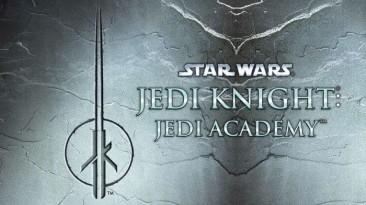Star Wars: Jedi Knight - Jedi Academy вышла на PS4