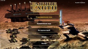 "Empire Earth ""DirectX Great Path""(starting on modern OS)"
