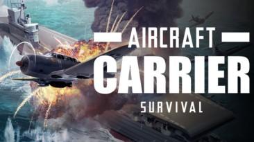 Для Aircraft Carrier Survival вышел бесплатный пролог