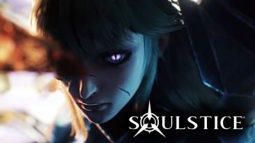 Анонсирована фэнтезийная ролевая игра Soulstice для PS5, Xbox Series и ПК