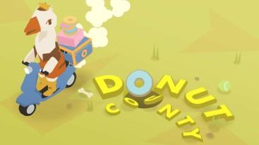 Donut County проглотит Switch и XOne уже в этом декабре