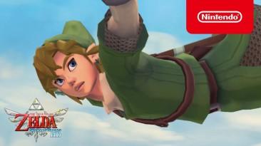 The Legend of Zelda: Skyward Sword HD лидирует в европейском чарте eShop в июле