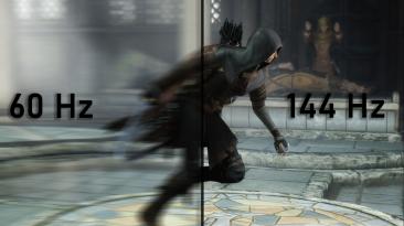 """Skyrim SE """"Увеличение частоты обновления в игре с 60 Гц до 300 Гц"""""""