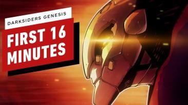 Первые 16 минут Darksiders: Genesis