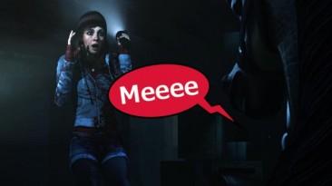 Симулятор козла обскакал Until Dawn в PS Store