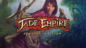 EA зарегистрировала торговую марку, связанную с Jade Empire
