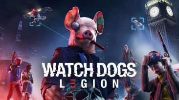 В Watch Dogs: Legion можно будет играть бесплатно на этих выходных