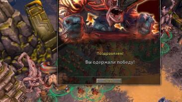 BattleForge. Коллекционная стратегия нового поколения
