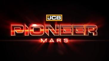 Трактора полетят на Марс в игре JCB Pioneer: Mars