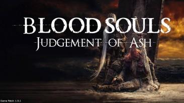 Этот мод на 13 ГБ для Dark Souls 3 добавляет новых боссов, анимацию, области, более 150 видов оружия и многое другое