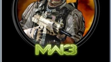 Call of Duty - Modern Warfare 3: Трейнер/Trainer (+16) [1.9.433] {GradenT/PlayGround.ru}