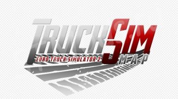 "ETS 2 ""Мод Русификатор для карты TruckSim Map 6.6"""