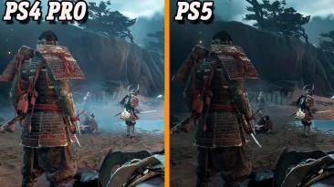 Сравнение графики Ghost of Tsushima Director's Cut и оригинальной игры