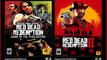 Red Dead Redemption 2: Редактор Сохранений / Save Editor [0.1.8.1]