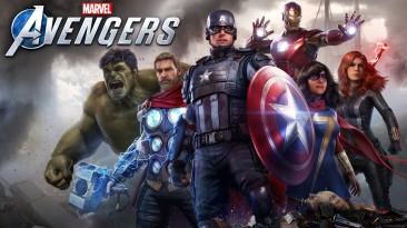 Новый трейлер и информация по разным изданиям Marvel's Avengers