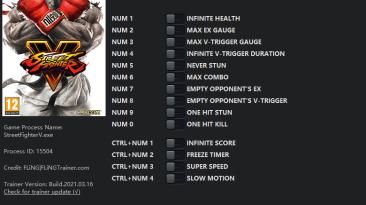 Street Fighter 5 Champion Edition: Трейнер/Trainer (+14) [1.0 - 6.0] {FLiNG}