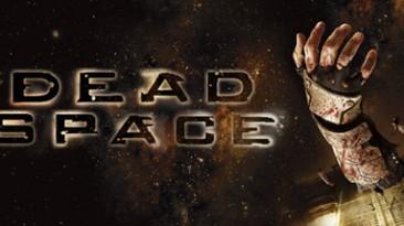 Dead Space: Трейнер/Trainer (+5) [1.0.0.222 #2] {MrAntiFun}