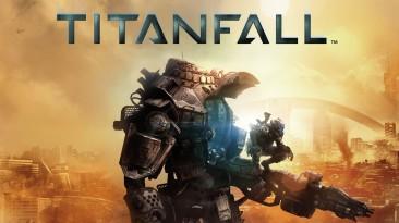 Авторы Titanfall пообещали разобраться с DDoS-атаками - игроки жалуются на них с 2019 года