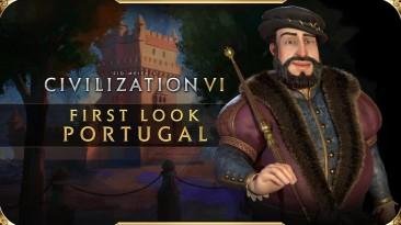 Встречайте нового правителя в Sid Meier's Civilization VI - король Жуан III