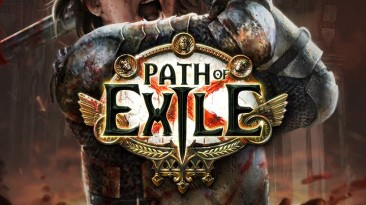 Русификатор Path of Exile v1.3.0.g
