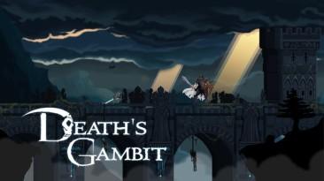 20 минут Death's Gambit, очень Souls-подобного сайд-скроллера