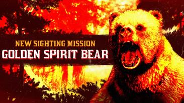 Медведь Золотой Дух был замечен в Red Dead Online
