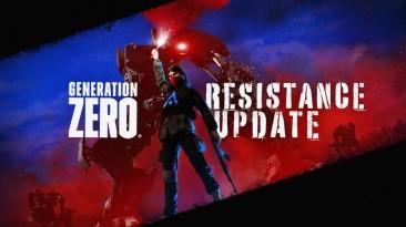 В конце апреля Generation Zero получит важное крупное обновление