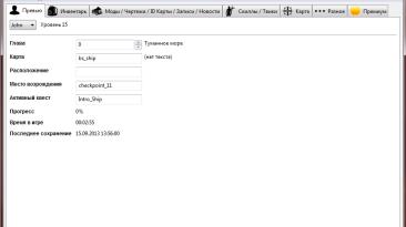 Dead Island: Riptide: Редактор Сохранений/Save Editor [0.1.7.3]