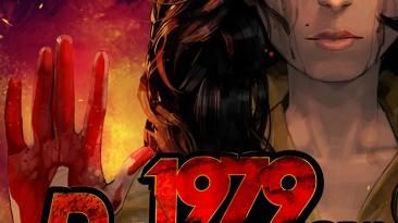"""Русификатор для игры """"1979 Revolution: Black Friday"""""""