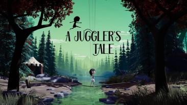 Платформер A Juggler's Tale с уникальным стилем выйдет в 2021 году