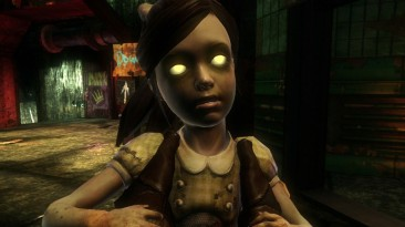 "BioShock 2 ""Оптимизация для слабых ПК"""