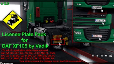 """Euro Truck Simulator 2 """"мод license plate pack for modified trucks v4.5"""""""