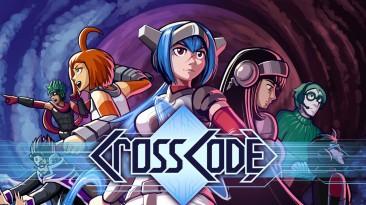 Патч для CrossCode выйдет в ближайшее время