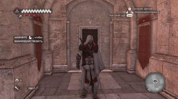 """Assassin's Creed: Brotherhood """"Ezio HD"""""""