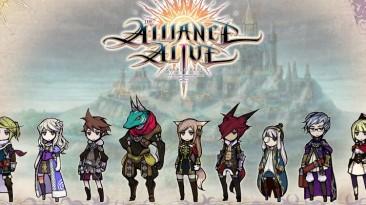 Новый трейлер The Alliance Alive. Игра выйдет на 3DS через несколько месяцев