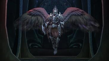 World of Warcraft: Уничтожьте силы Плети во время события, предшествующего дополнению Shadowlands