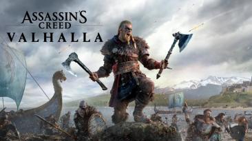 Assassin's Creed Valhalla превзошла Call of Duty в рейтинге продаж в Великобритании; PS5 захватила 19% общих продаж