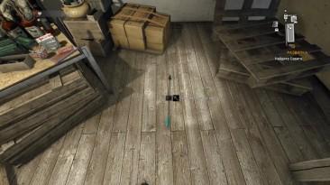 Dying Light 1.12.1 - дублирование оружия