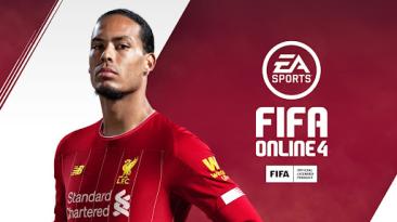 Последнее обновление принесло FIFA Online 4 две новых категории игроков и различные улучшения геймплея