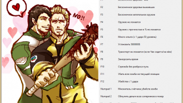 Dead Rising 2: Трейнер/Trainer (+15) [1.0.0.0 Steam] {Ded_Mazay1991}