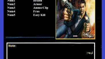 Dead to Rights 2: Hell to Pay: Трейнер/Trainer (+5) [1.0] {Abolfazl.k}