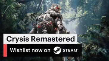 Страница Crysis Remastered появилась в Steam