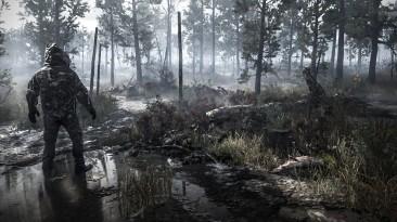 Первое дополнение Monster Hunt для Chernobylite выйдет 27 октября - оно будет бесплатным