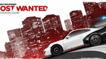 Need for Speed: Most Wanted (2012): Трейнер/Trainer (+1: Нитро Не Уменьшается / Inf. Nitro) [1.0] {Grom-Skynet}