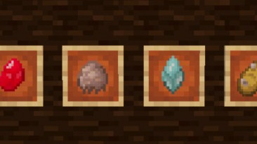 "Minecraft ""Мод Rocks evolution"""